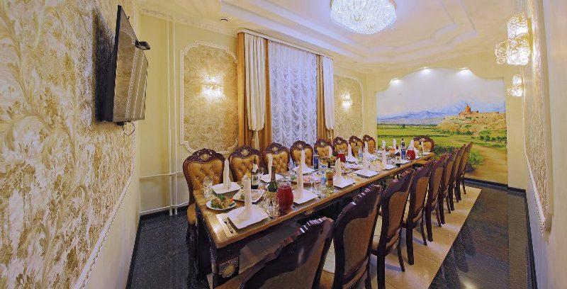 банкетный зал на 20 человек